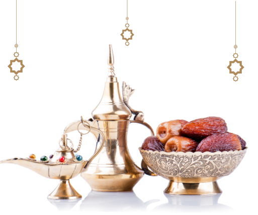 Ramadan Calendar 2020   Lebanon | Nestlé Family ME